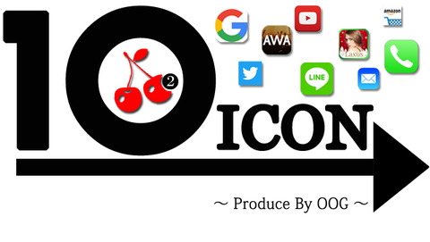 10ICON(2)