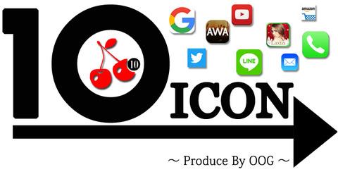 10ICON(10)