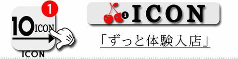 1_10_sp