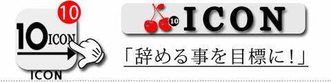 10_10_sp