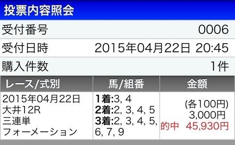 Baidu IME_2015-4-22_21-52-38