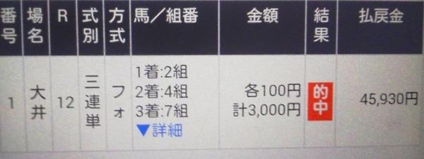 Baidu IME_2015-4-22_21-57-25