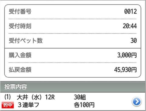 Baidu IME_2015-4-22_21-55-29