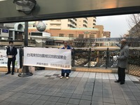 2018台湾東部地震募金_180225_0013