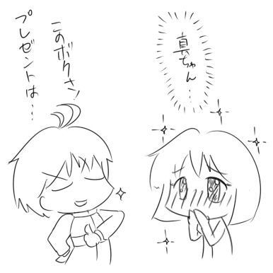 yukiho09