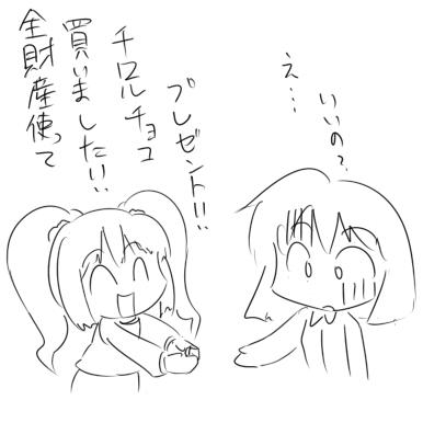 yukiho07