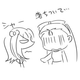 haruka03