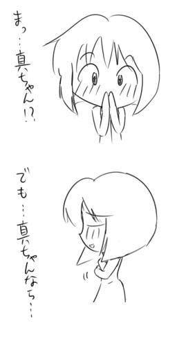 yukiho05
