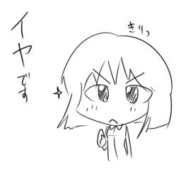 yukiho04