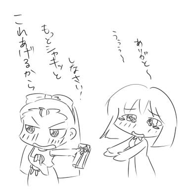 yukiho06