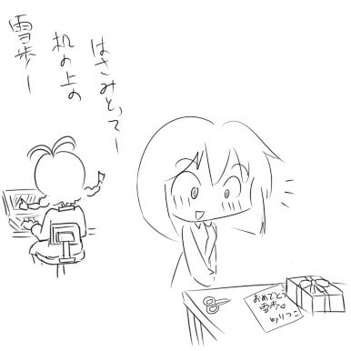 yukiho10