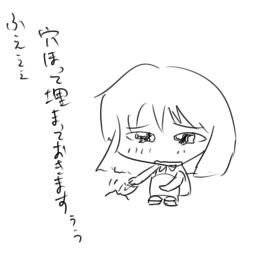 yukiho03