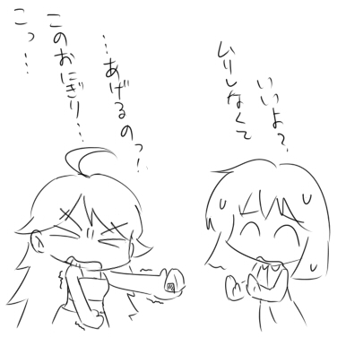 yukiho08