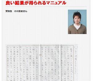 大学受験大平03