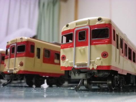 IMGP9684