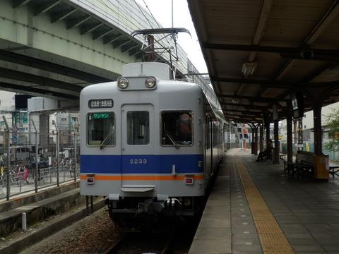P3270901