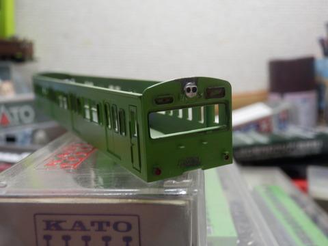 P1290047