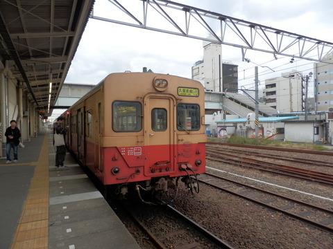 PB030009