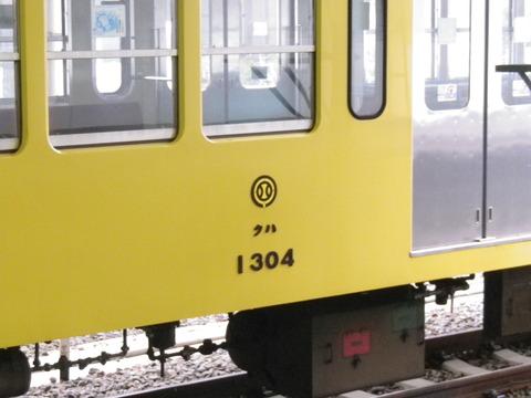 IMGP9191