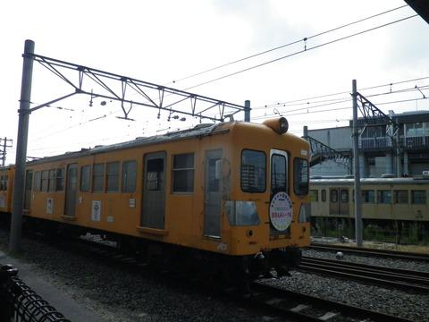 IMGP7838