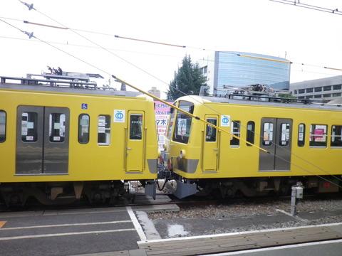 IMGP9200