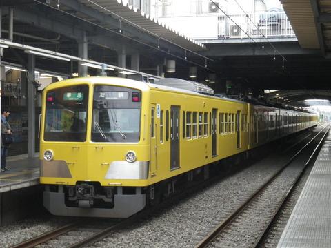IMGP6165
