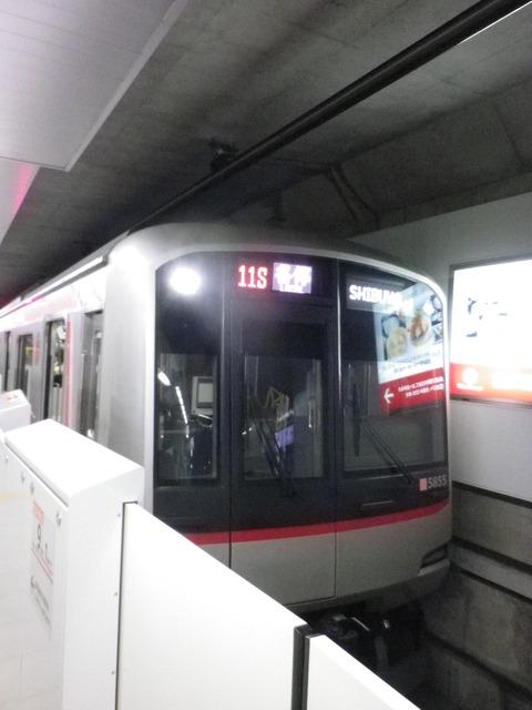 IMGP8625