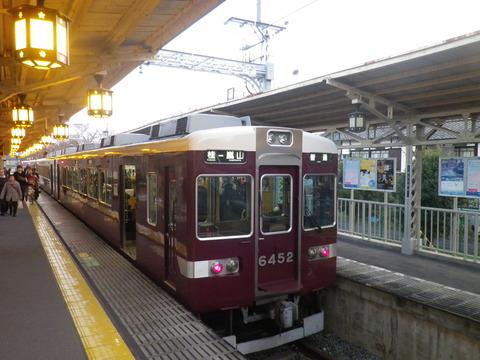 IMGP9545