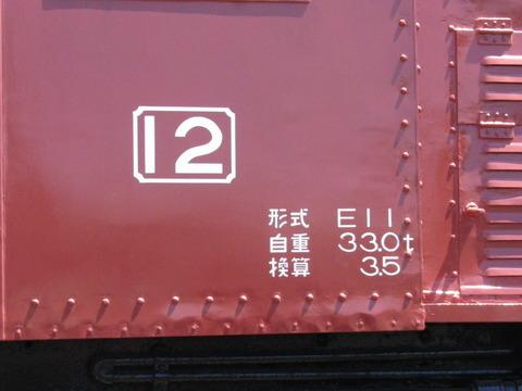 IMGP6358