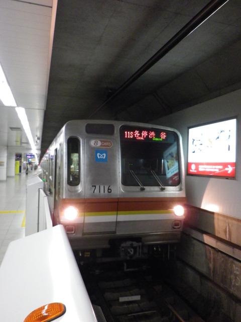 IMGP8636