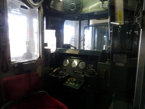 PB180171