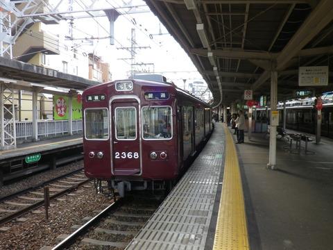 IMGP4480