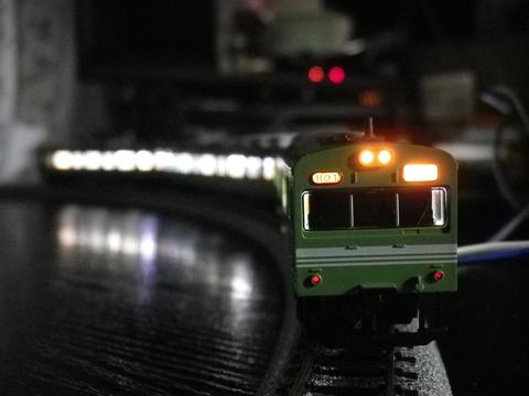 IMGP8922