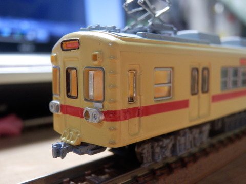 P3150261