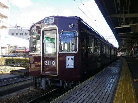 IMGP9399