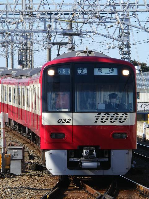 IMGP4819