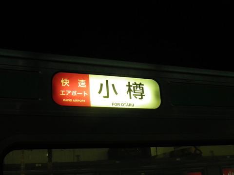IMGP8560
