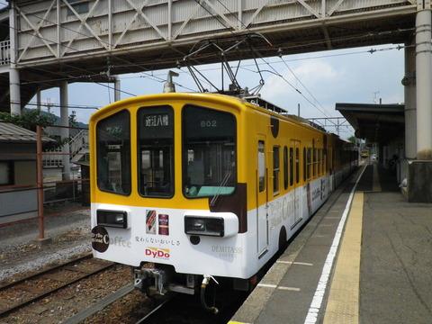 IMGP7802