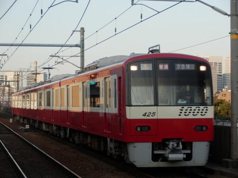 P2030052
