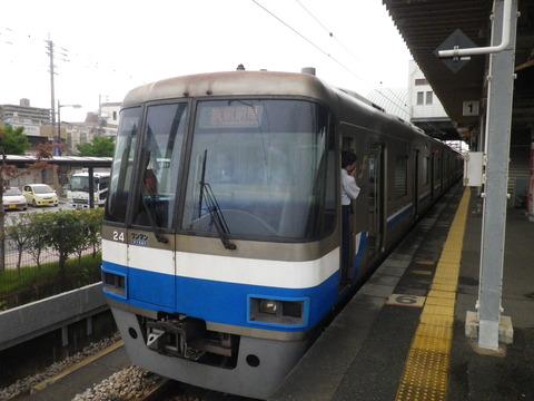 IMGP8054