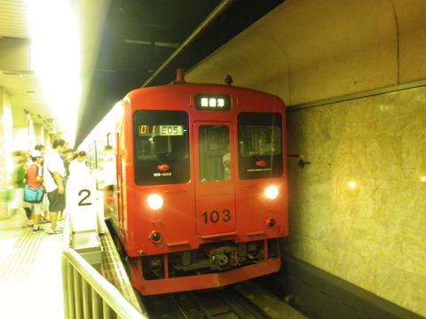 IMGP8048