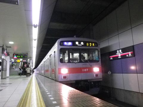 IMGP8875