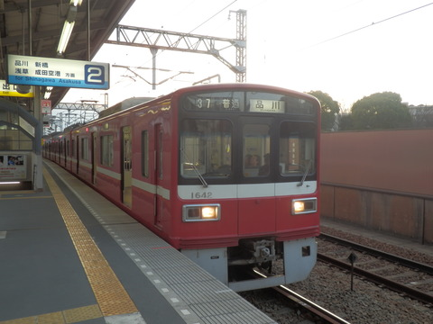 P2030062