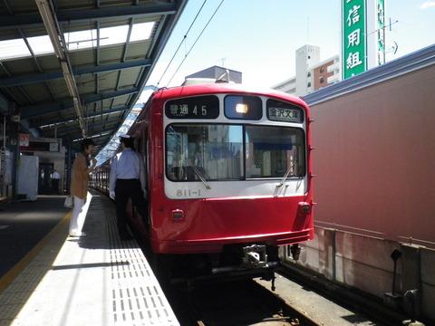 IMGP6687
