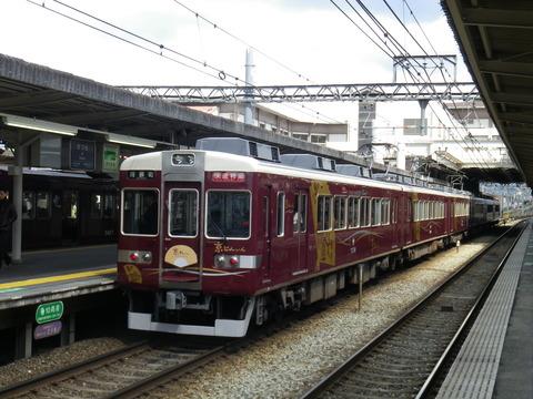 IMGP5909