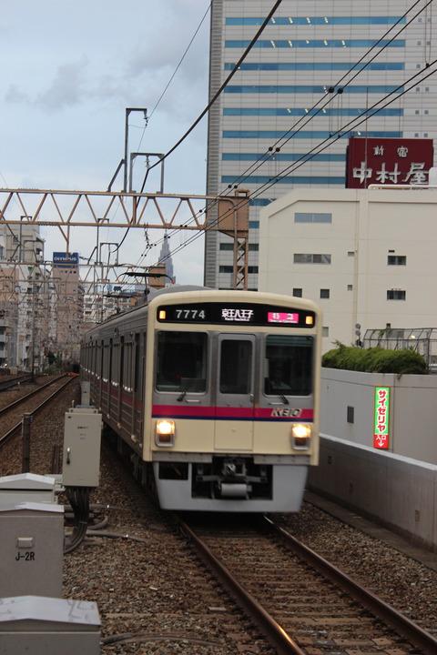 IMG_6693