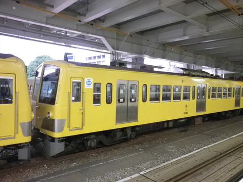 IMGP9198