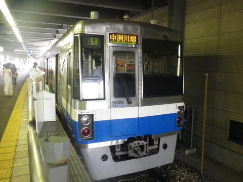 IMGP7975