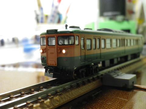 IMGP6825