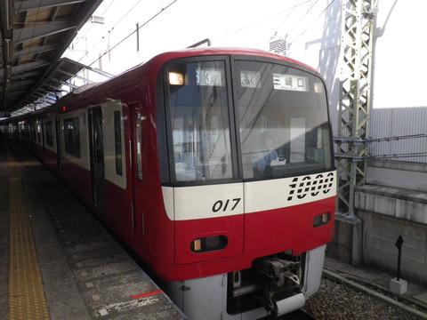 IMGP7051